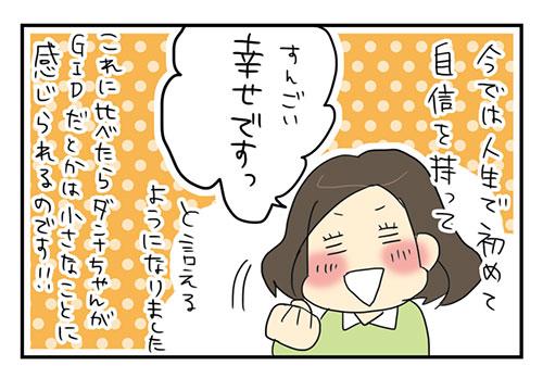 20150323_5