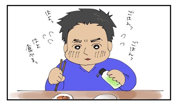 20170122_2