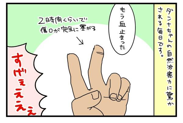 20171013_4