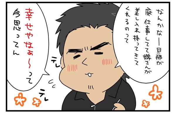 20171118_3