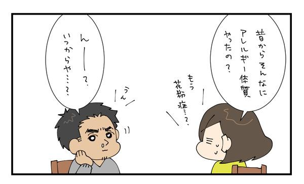 20170209_1