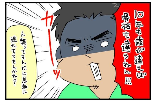 20171109_4