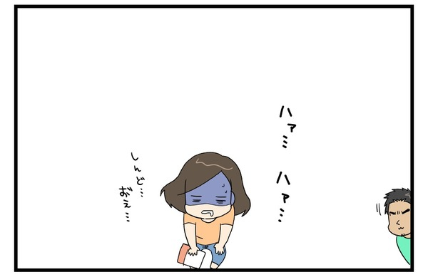 20170808_2