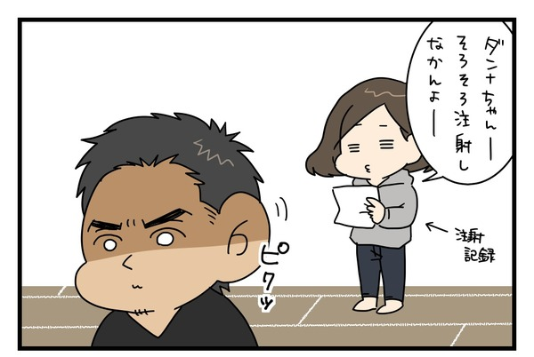 20171015_1