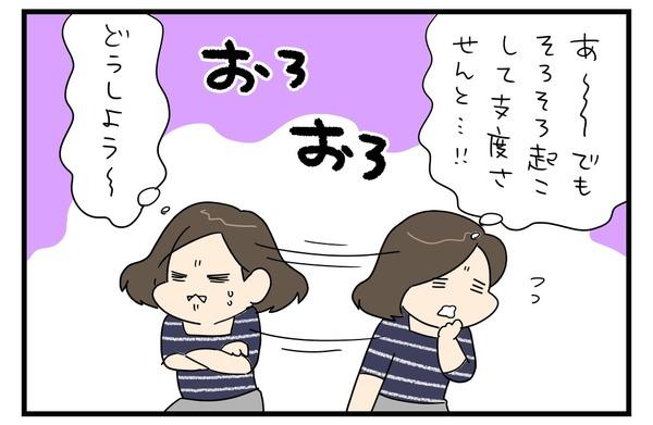 20180909_3