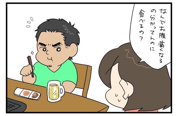 20180904_3