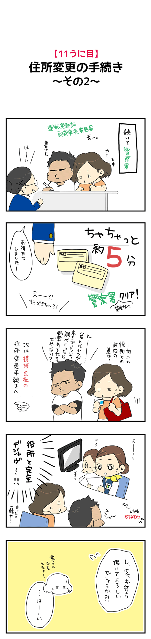 20140905_1.png