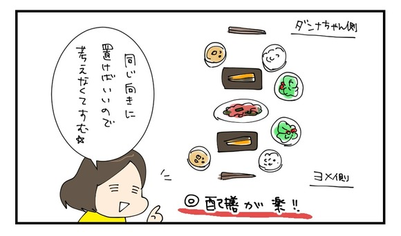 20170119_3
