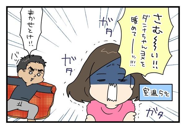 20171121_1