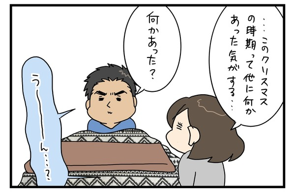 20171226_3