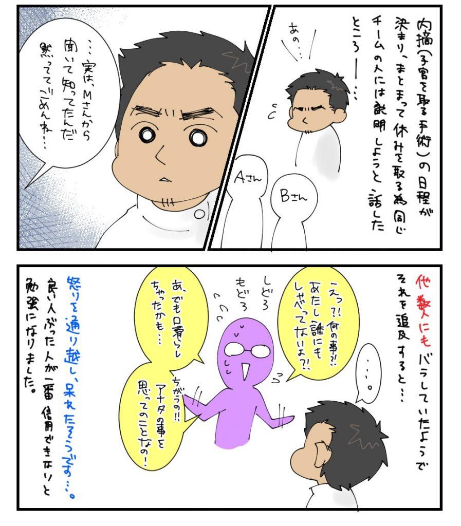 20160810_2