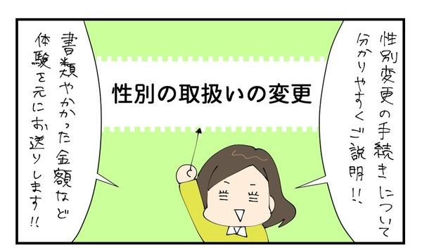 20170321_1
