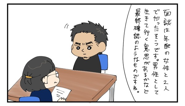 20170322_3