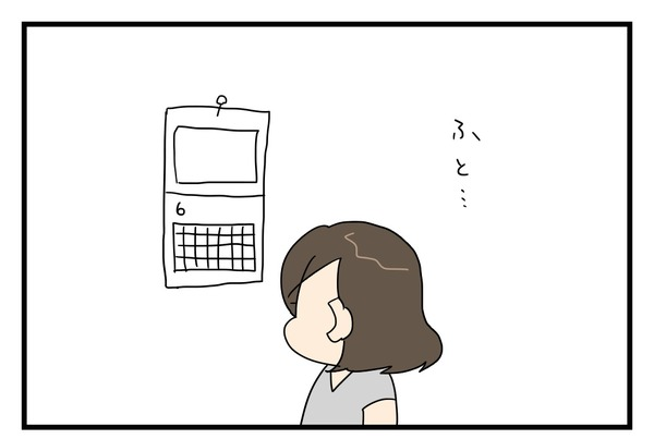 20170628_1