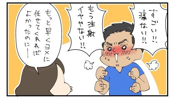 20170329_4