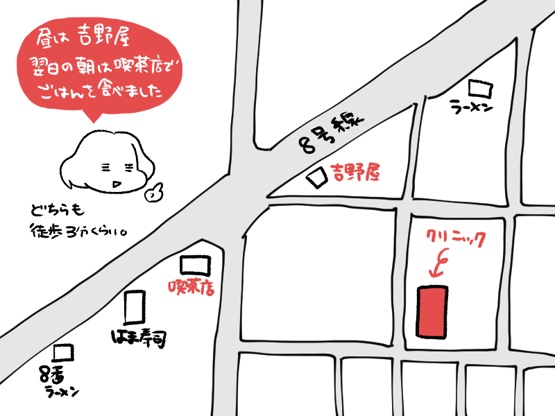 20161017_3