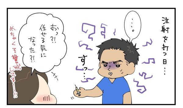 20170329_1