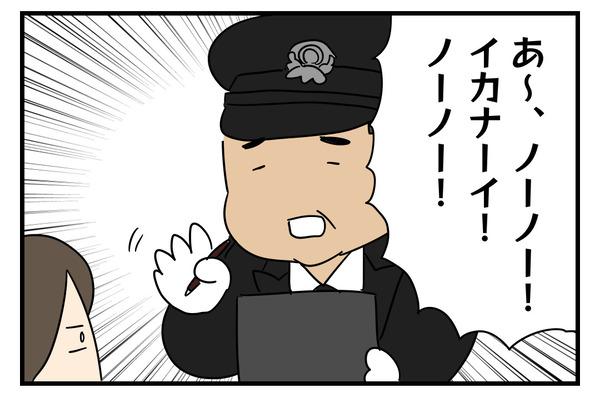 8256778B-2EAA-4C9D-B8A0-EEA0FE8DFEC4