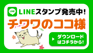 linesticker_blog