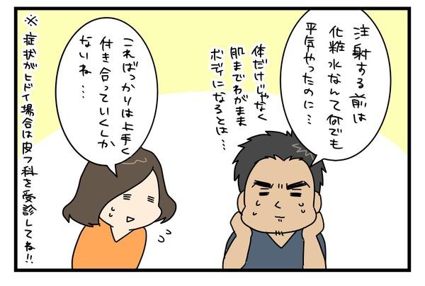 20170908_4