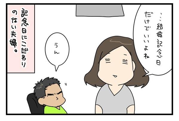 20170628_4