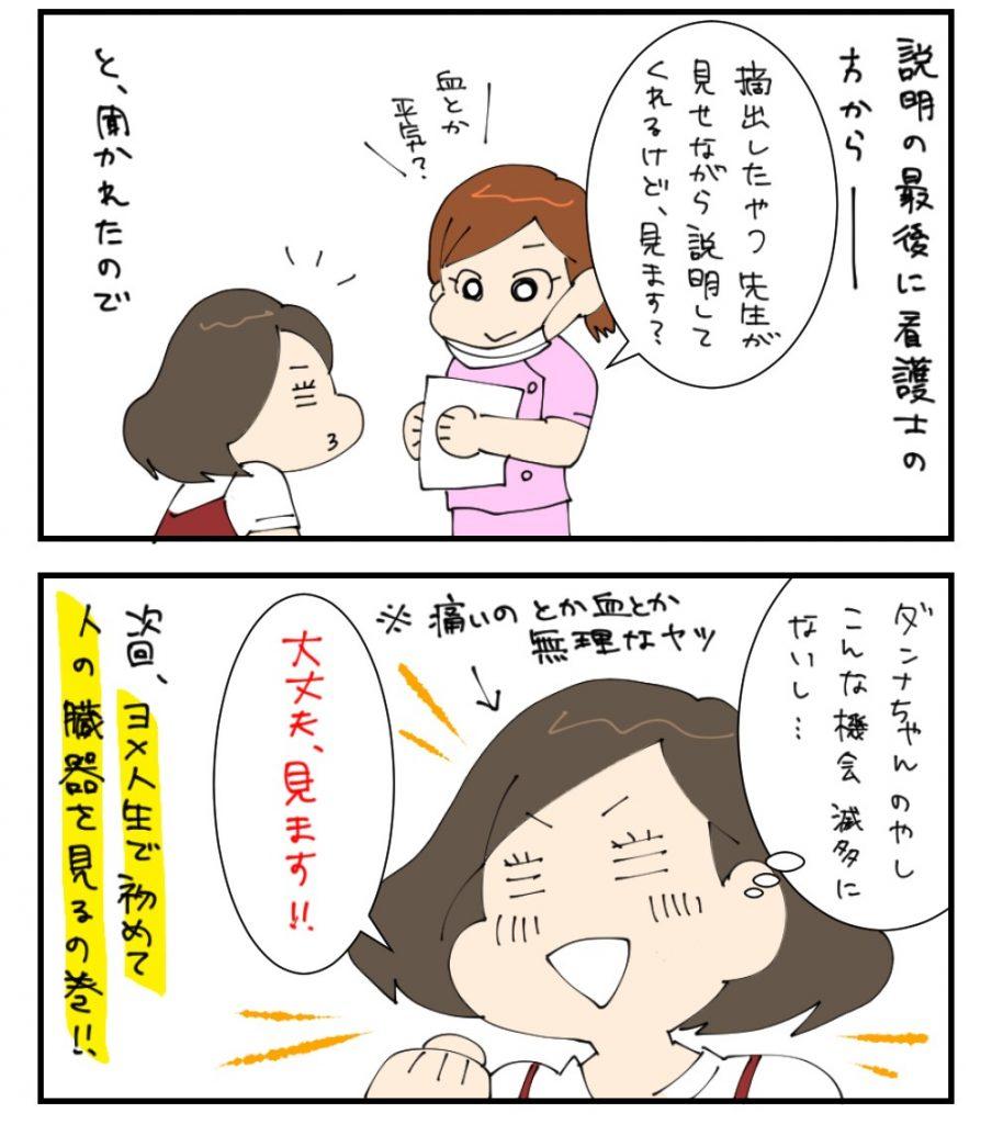 20160912_2