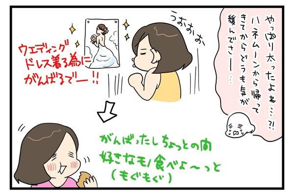 20170803_2