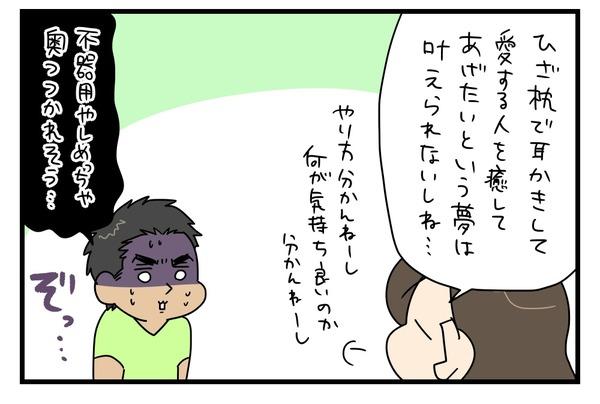 20180329_4