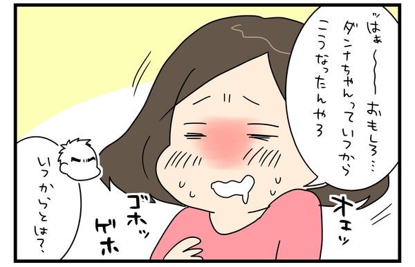 20170909_2