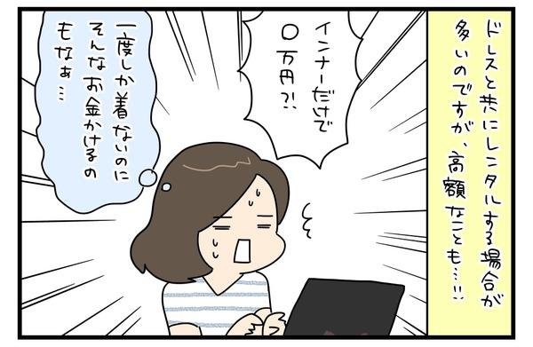 20180616_3