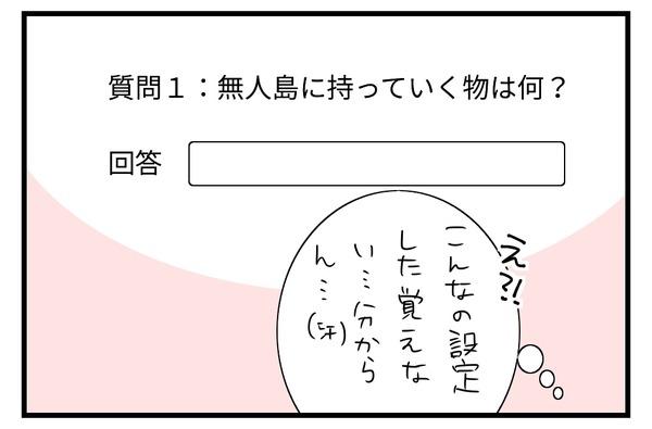 20170425_2