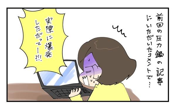 20170327_1