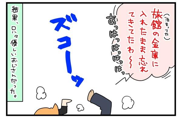 20171107_4