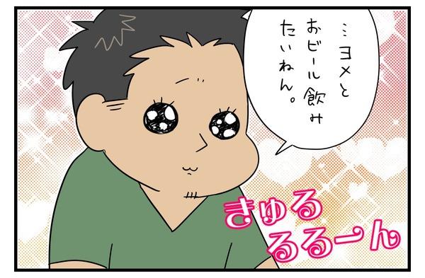 80C29C87-3FAC-43CE-B203-267B34A82070