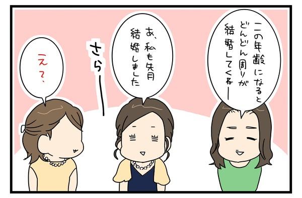 20170528_3