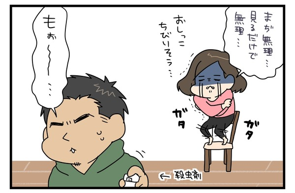20171113_2