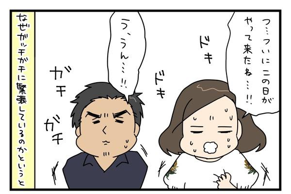 20171023_1