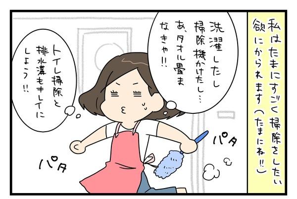20170718_1