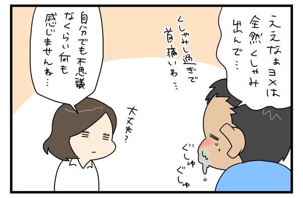 20180405_2