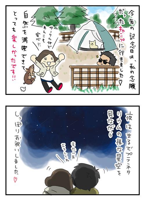 20150701_2