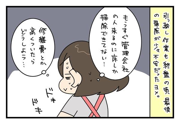 20170926_1