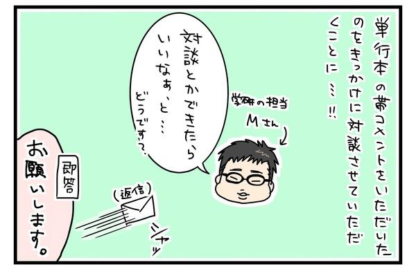 20171023_3