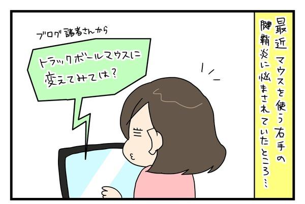 20170530_1