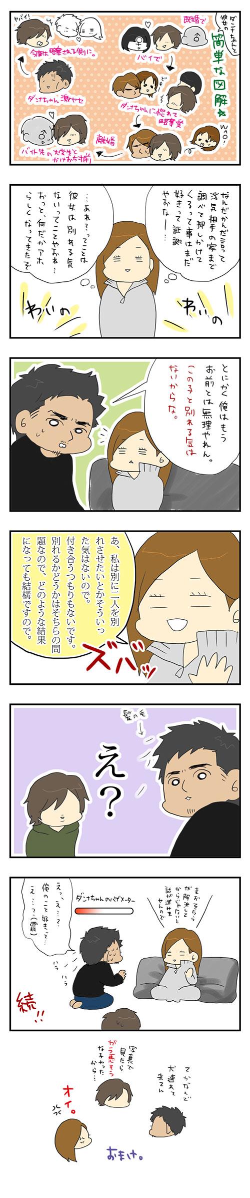 20141208_2.jpg