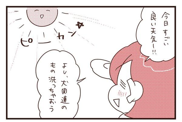 20180409_1