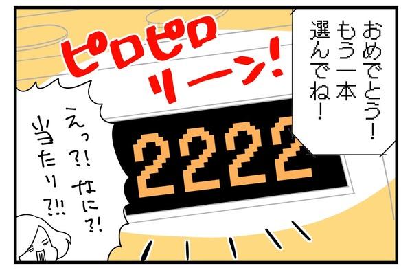 39FEE569-6485-4C3E-8CEB-F306A3E68C05