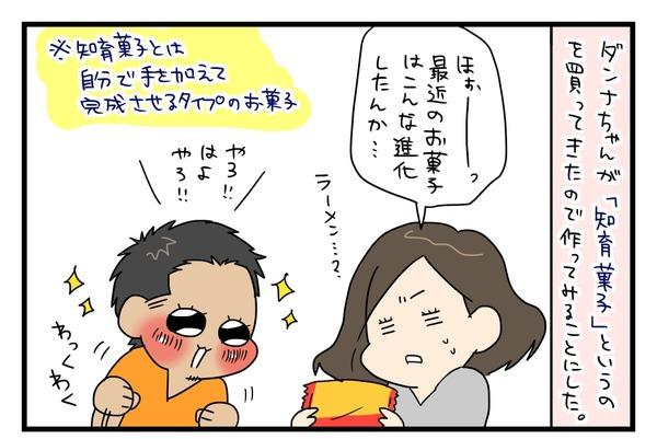 20170621_1
