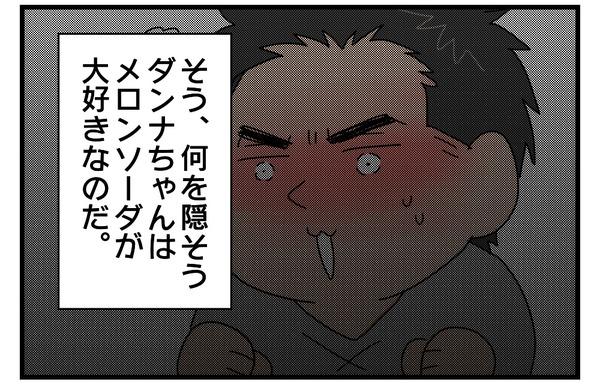 20180110_3