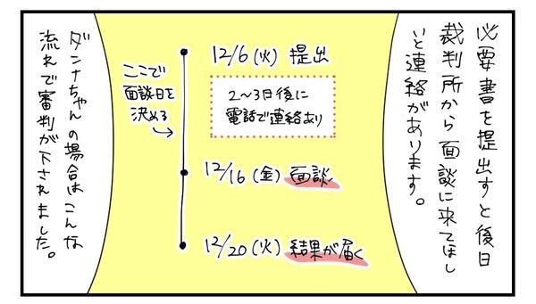 20170322_2