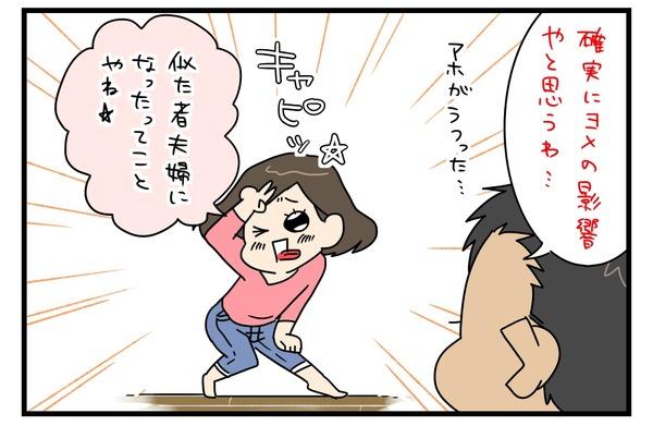 20170909_4